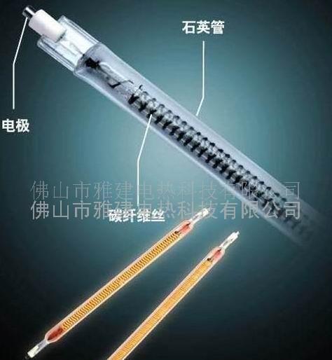 碳纤维发热管(图)