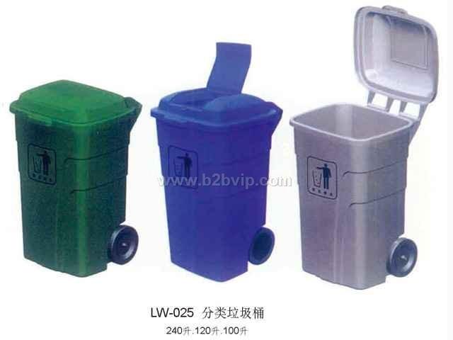 塑料分类垃圾桶,移动