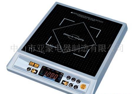 电磁炉_供应产品_中山市亚蒙电器制造有限公司