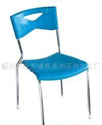 1803塑钢椅