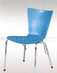 1809塑钢椅