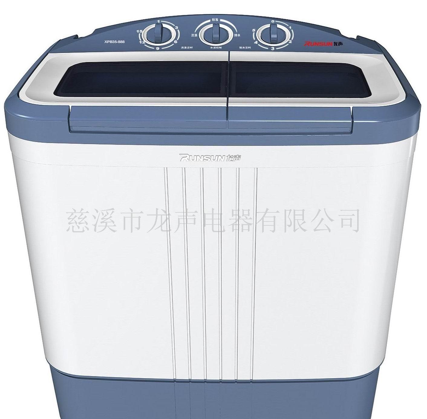 波轮式双桶洗衣机_电磁炉