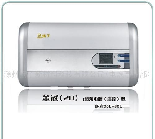 扁桶vfd型电热水器