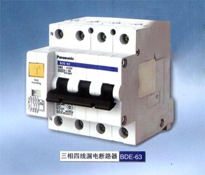 三相四线漏电断路器bde-63