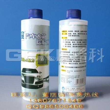 汽车水箱除垢剂高清图片