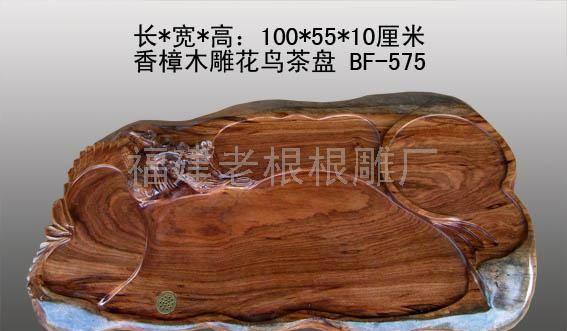 【老根根雕厂】香樟木雕花鸟茶盘575