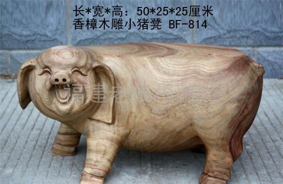 【老根根雕厂】香樟木凳子814