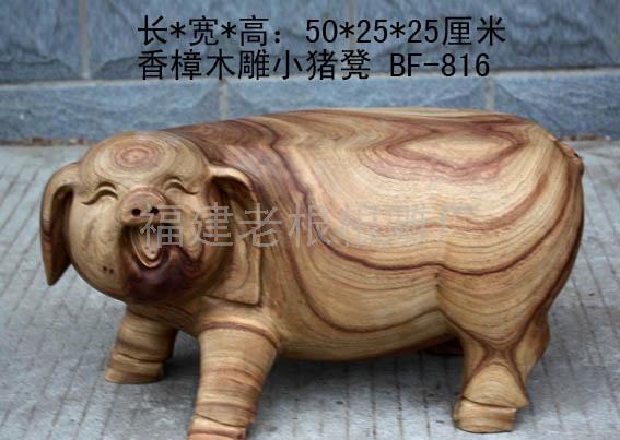 香樟木雕猪凳816