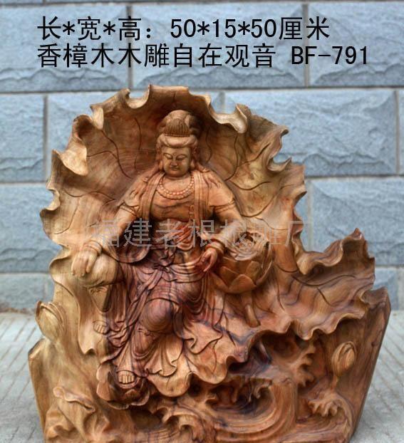 【老根根雕厂】香樟木雕观音791