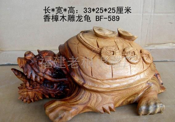 香樟木雕龙龟588