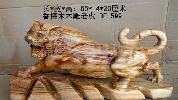 【老根根雕厂】香樟木根雕老虎599