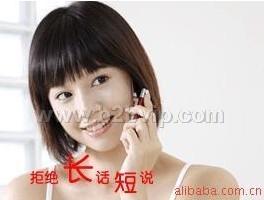 广西桂林voip网络电话 网络电话机 固定电话 通信 广电 传...