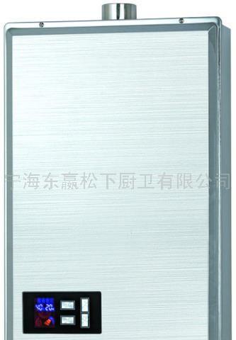 松下数码恒温热水器JSQ20-A(M2)型)型