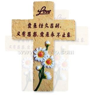 基督教十字架的爱 基督教十字架生命之花