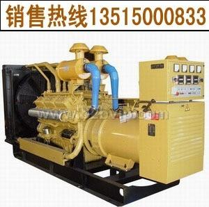 600KW柴油发电机价格 600KW发电机价格