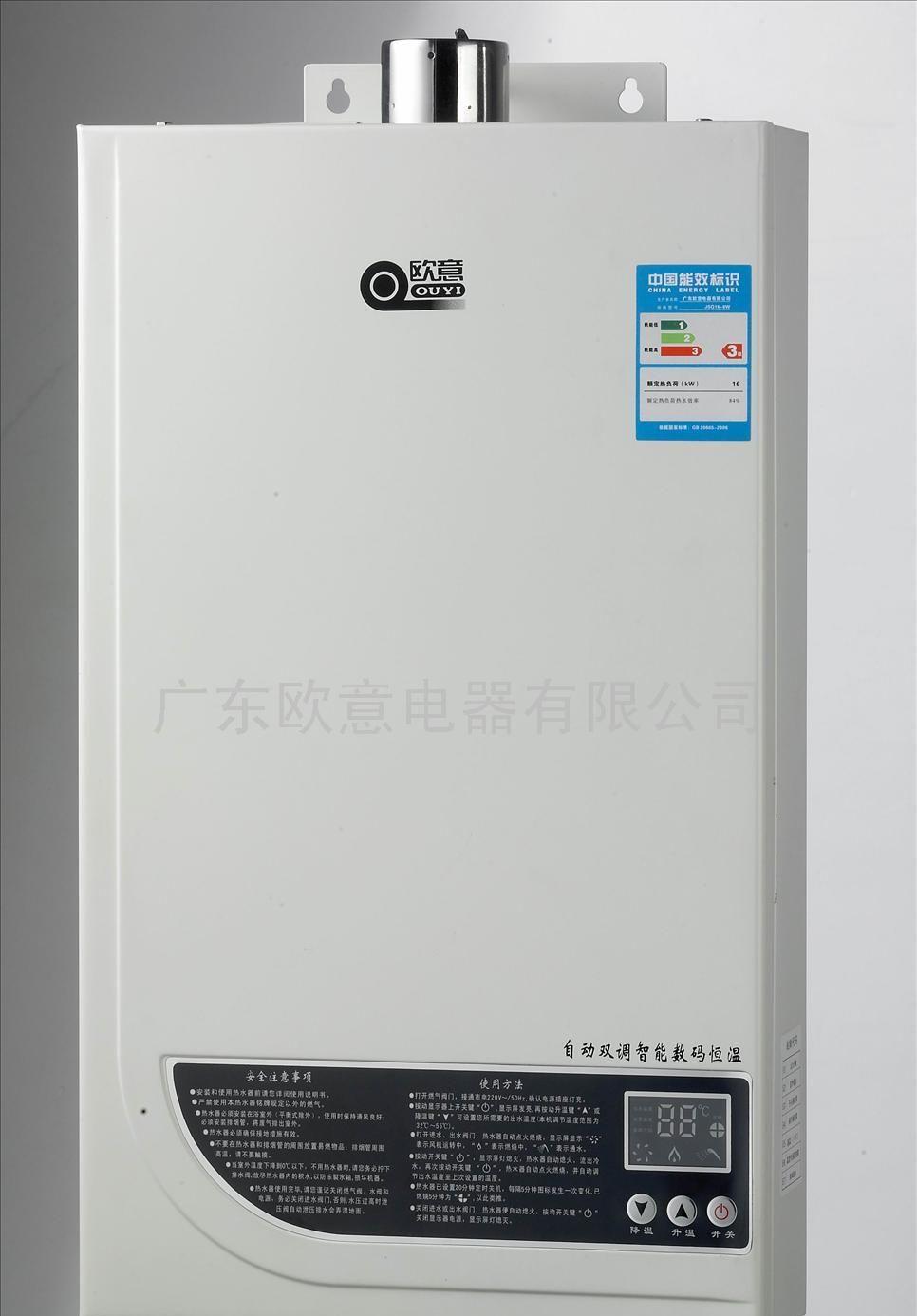 电磁炉 订阅  产品/服务: 强排式数码恒温燃气热水器 品 牌: 欧意图片