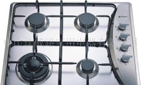 JZ20Y6QB厨卫电器 欧式炉具