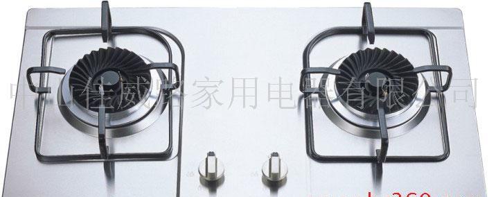 JZ20Y2700QB厨卫电器 燃气灶具 炉具