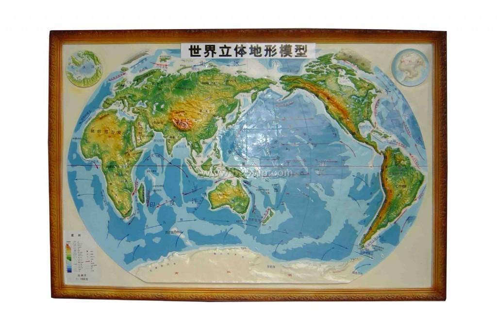 世界地形图手绘学生