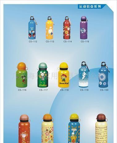 运动铝壶,精美水杯,广告杯,电水壶,紫砂锅,榨汁机,早餐吧等
