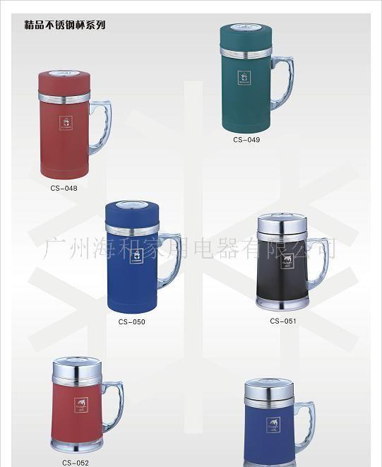 精美水杯,广告杯,运动铝壶,水壶等