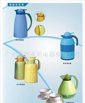 保温瓶,精美水杯,广告杯,运动铝壶,水壶等