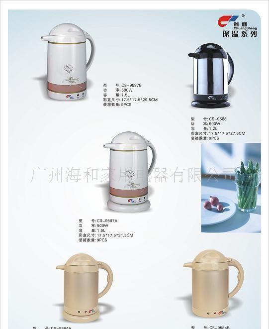 保温电热水壶身体,精美水杯,广告杯,紫砂锅,榨汁机,早餐吧等.