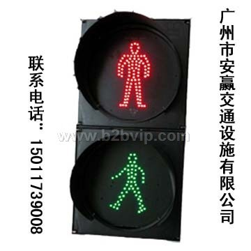 安赢交通信号灯