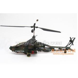 环奇4通道陀螺仪遥控飞机模型