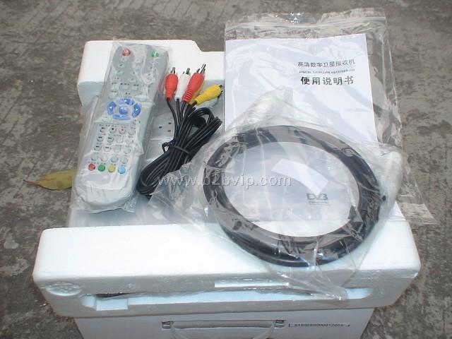 中星9号电视信号接收器