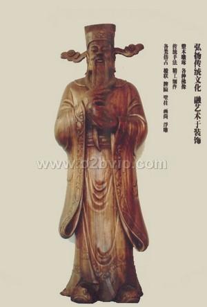文财神木雕佛像_雕塑,雕刻工艺品