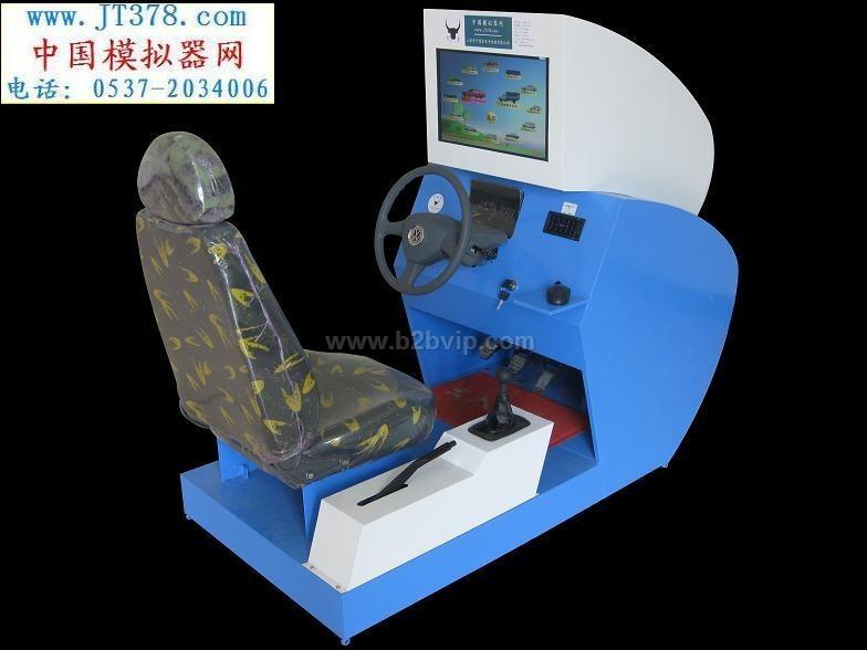 互动式汽车驾驶模拟器