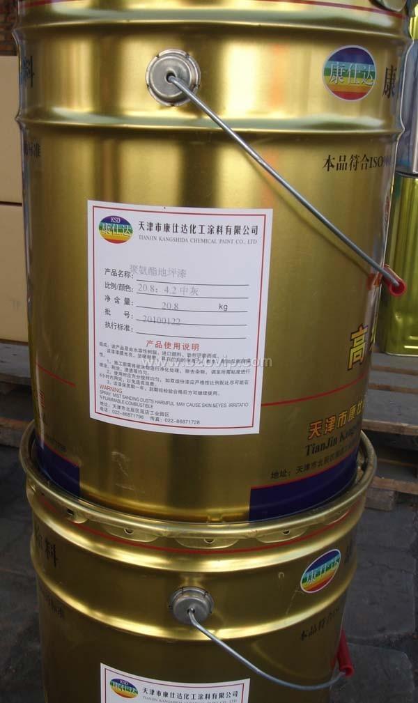 油漆多少公斤一桶