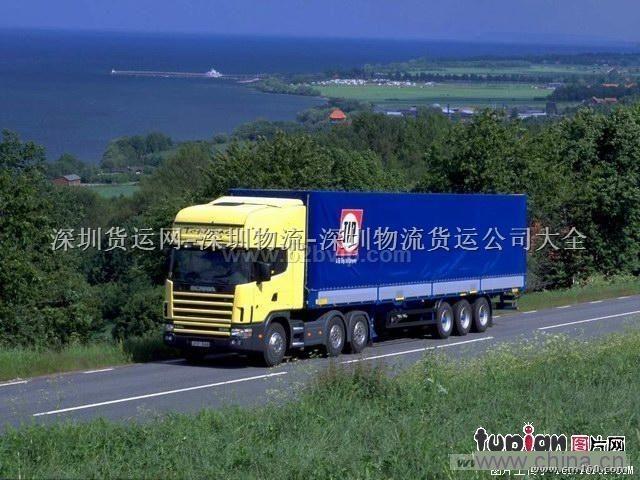 清溪货运长途物流公司 福建专线