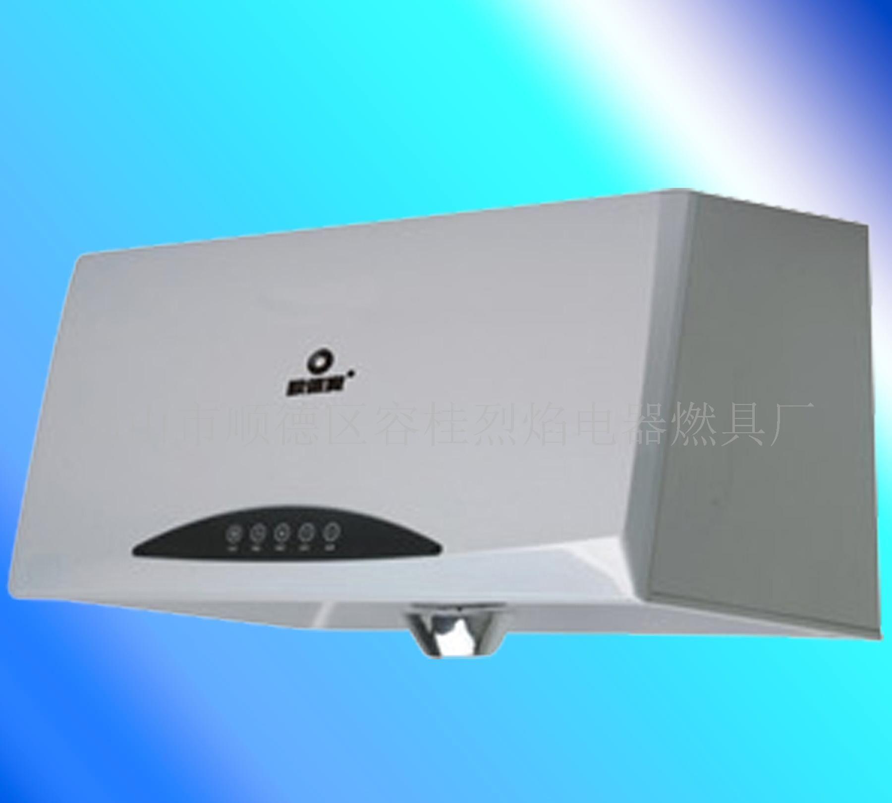 影音,专业灯光 厨房电器 燃气灶具 订阅  产品/服务: 吸油烟机 品 牌