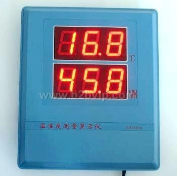 LED大屏幕温湿度显示仪,温湿度计,工业级