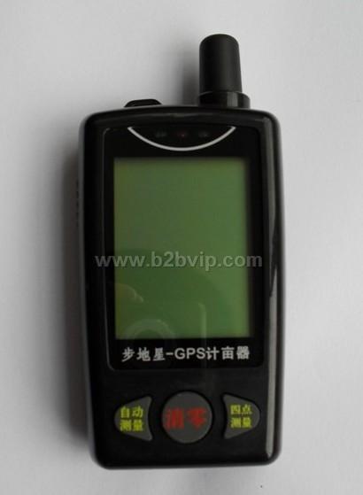 步地星计亩器09a/gps面积测量仪