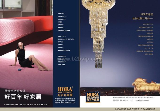 商业海报设计,产品宣