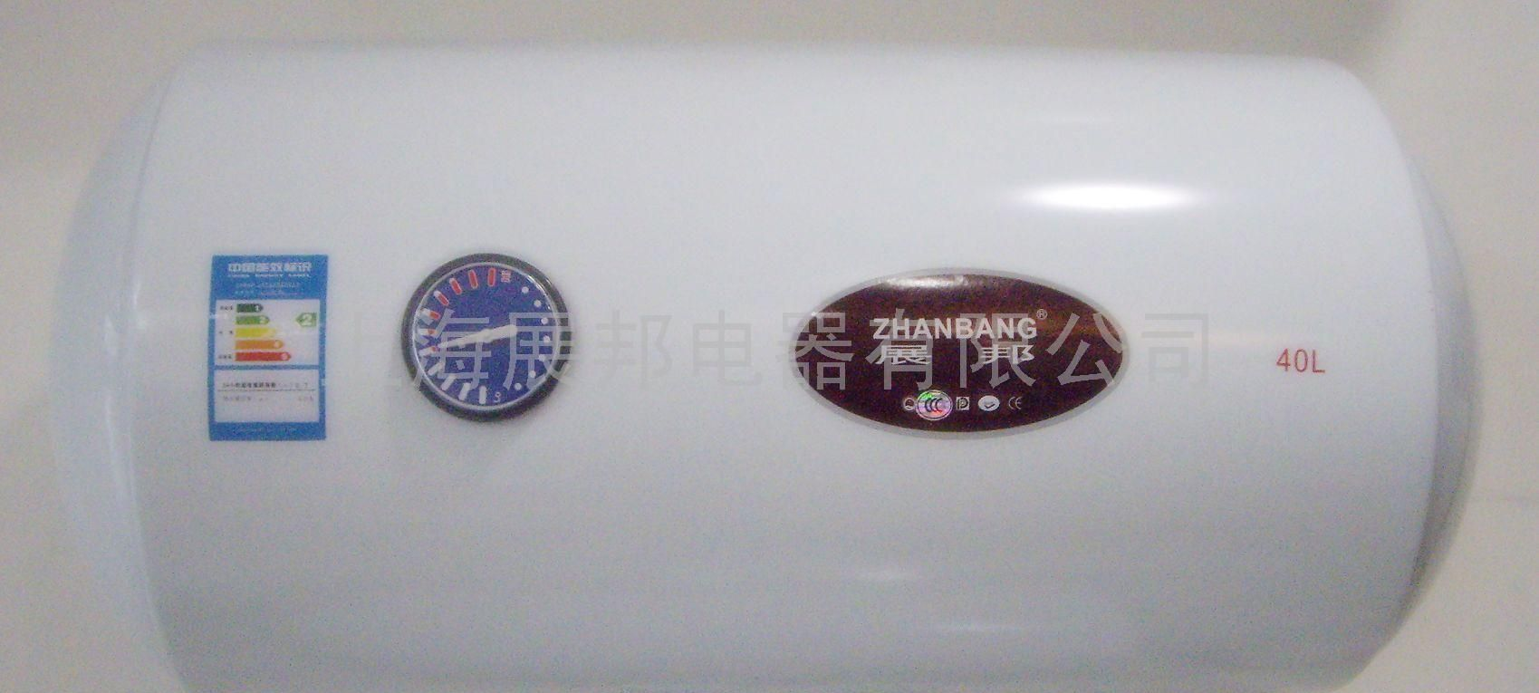 储水式电热水器-圆筒卧式(经济型)