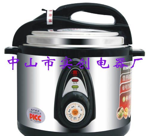 万家双喜牌电压力锅_厨房电器