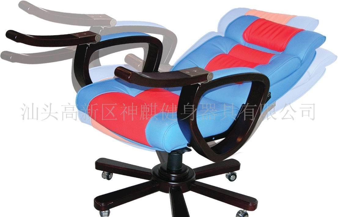 古代男女合欢图片_合欢椅用法八爪椅的十种用法 轻松椅的用法图片 图片
