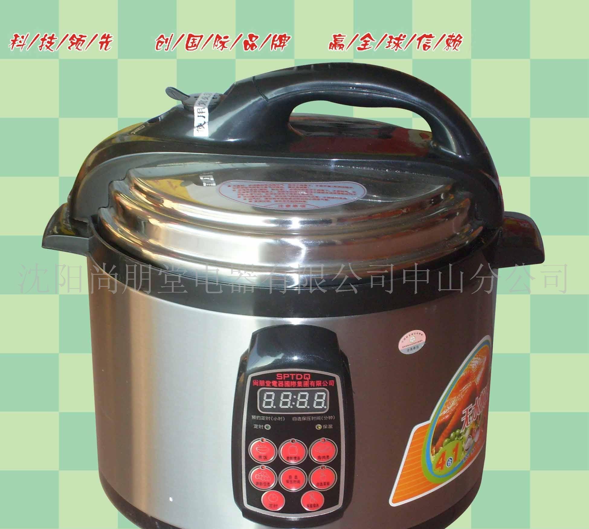 尚朋堂电压力锅_厨房电器