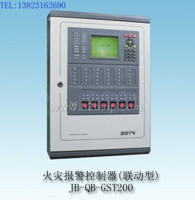 jb-qb-afn80火灾报警控制器(联动型)