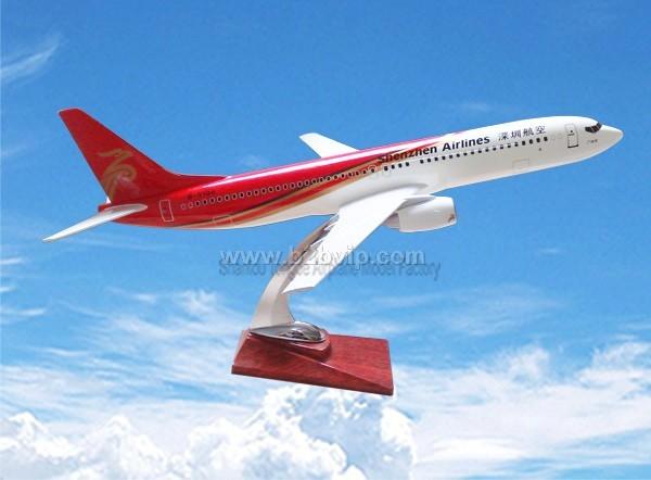 b737-900深圳航空飞机
