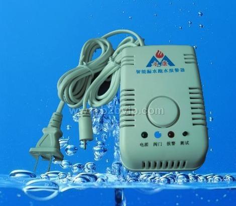 供应太阳能水满漏水报警器 水位探测器 水浸报警器