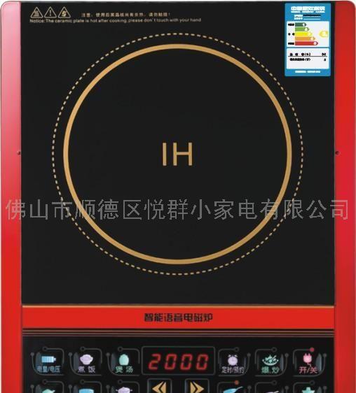 三角牌电磁炉20c10ah_其他厨房电器