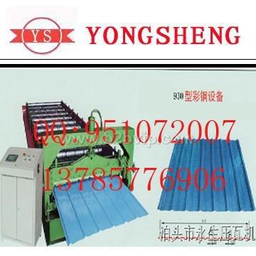 钢结构彩钢板压型设备