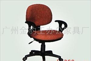 批发价出售办公椅/职员椅/打字椅/电脑椅/文员椅/转椅