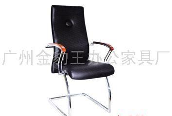 批发价出售办公椅/职员椅/会客椅/电脑椅/洽谈椅