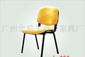 批发办公椅/职员椅/电脑椅/大班椅/中班椅/洽谈椅/老板椅